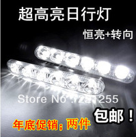 Free shipping Mitsubishi outlander lancer galant lancer highlight the led lights refit light before the fog lamp