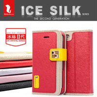 1pc ICE SILK Series Wallet Flip Cover PU Leather Case Stand for Apple iPhone 4 4G 4S
