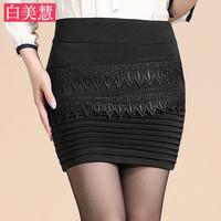 2013 autumn half-skirt ol slim hip short skirt step female bust skirt lace crotch basic slim skirt