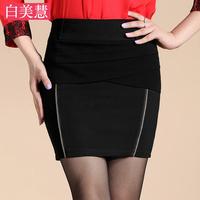 2013 autumn women's slim basic patchwork skirt bust skirt package hip slim skirt short skirt