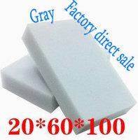 370 pcs/lot Gray Magic Sponge Eraser Melamine Cleaner,multi-functional Cleaning 100x60x20mm Wholesale Retial