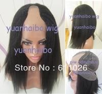 "Hot Fashion U Part Wigs 24""#1 jet black virgin brazilian kinky straight u part human hair wigs free shipping"