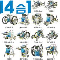 FREE shipping Xinyangguang 14 1 child puzzle robot diy toy model