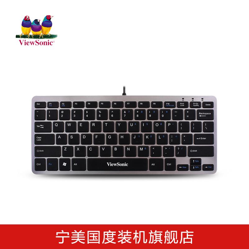 freeshipping USB keyboard Viewsonic ku855 chocolate ultra-thin keyboard laptop keyboard usb silent wired keyboard(China (Mainland))