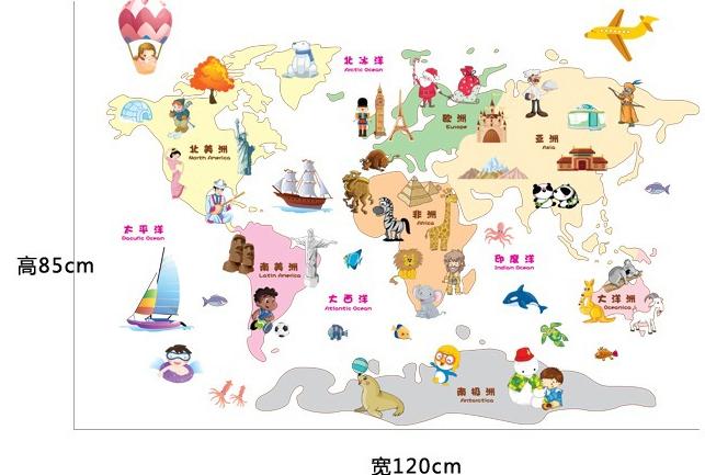 ID de Producto: 1581058943 Un mapa de mundo animales de la selva Home