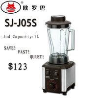 LUROPA Commercial Blender Ice Crushing fruit vegetable stirring mixer food machine juice machine