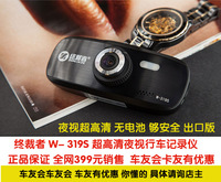 W319s super capacitor 1200w 140 wide-angle hd night vision driving recorder papago