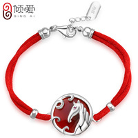 S925 pure silver red agate bracelet horse red string bracelet transhipped gift male  Free Ship