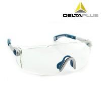 Deltaplus protective glasses anti-uv goggles antimist windproof 101115
