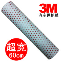Ultra wide ! 3m rhino skin protective film the broadened 60cm multifunctional film
