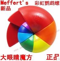 Free shipping Meffert's new seven-color rainbow Nautilus Cube wholesale