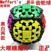 Free shipping Meffert's new third-order Gears Ball Cube wholesale