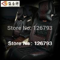 auspicious car cushion the new four seasons of the four seasons general leather seat cushion set winter car mat auto supplies