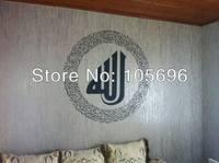 110*110cm Custom Made NEW islamic design decals wall decor art home stickers vinyl AU18 Muslim
