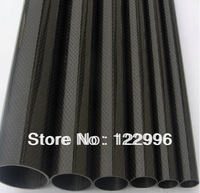 ( ID) 48mm*50mm(OD)*1000mm(L)  carbon fiber roll-wrapped tube for Quadcopter