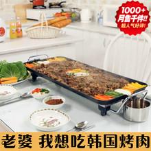 wholesale barbecue grill