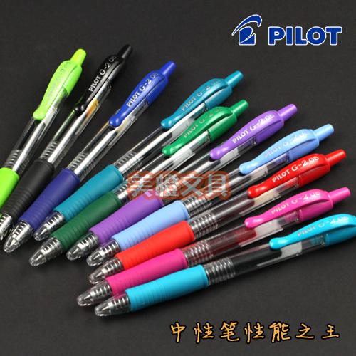 Free shipping, Pilot baile g-2 unisex pen performance 15(China (Mainland))
