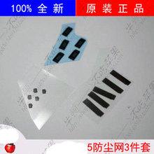 popular net iphone