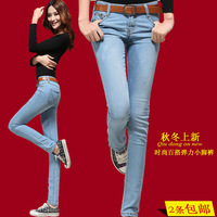 Denim trousers female elastic light color pencil pants jeans girls mid waist casual pants