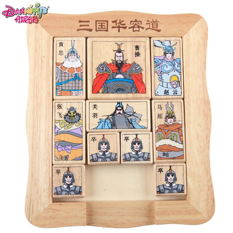 Dany seltsam drei königreiche Spiel hua- rong- dao bildungs-puzzles