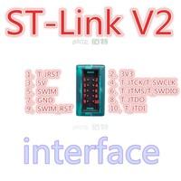 Free Shipping~10SET ST-Link V2 for STM8S STM8L STM32 Cortex-M0 Cortex-M3 SWIM JTAG SWD interface Programmer factory direct sale