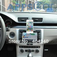 Magnetic Air Vent Swivel Car Kit Mount Holder For iPhone Samsung HTC Motorola LG