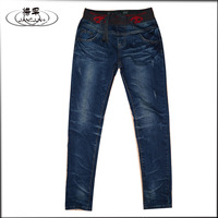 Basha wreath xghp after women's 13 jeans autumn and winter