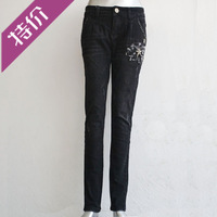 Winter 2013 wreath basha xghp black hole five-pointed star fashion slim jeans
