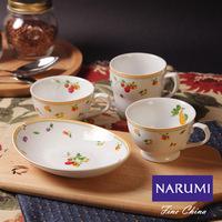 100% Original Narumi white porcelain coffee cup set with  fruit plate,Set of 4pcs