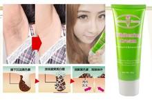 wholesale body whitening