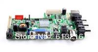 HDMI+VGA+AV+Audio  LCD TV controller  board support   resolution up to 1920*1080