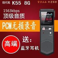 Modern k55 8g hd xiangzao professional intelligent voice recorder