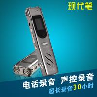 Modern pen k15 8g recording pen mini hd xiangzao professional vos mp3