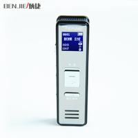 Recording pen r8 8g professional ultra long hd xiangzao miniature telephone