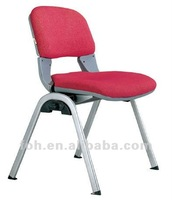 Stackable Visitor and Conference Chair FOH-C61