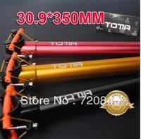 Mountain bike bicycle seat tube bike seat post 3 colors red black gold 30.9*350mm 0.28