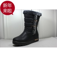 Winter wool quinquagenarian soft slip-resistant outsole thermal black casual fashion snow boots