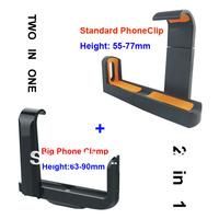 Universal 55-90mm Extendable Mobile Phone Monopod / Tripod Clip Holder High Quality Smartphone Clamp Bracket 1/4 screw Popular