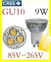 Dhl fedex ems ups free shipping GU10 9W high quality CREE High power  LED Spot Light Bulb 50PCS promotions