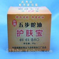 Acutus factis wrinkle . freckle . skin care . acutus oil skin care