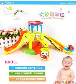 Жк-поляроид baoli слайд сборки автомобиля 2 игрушка