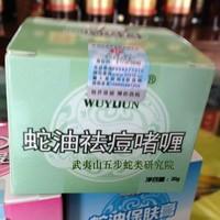 Snake-oil acne gel 30g net pox 3 box