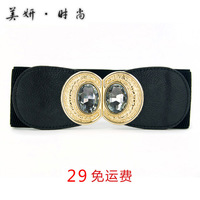 Autumn and winter fashion gold gem crystal female all-match metal wide belt cummerbund