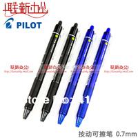2pcs/lot Japan pilot erasable pen lfbk-23f 0.7mm,2-color black blue, free shipping