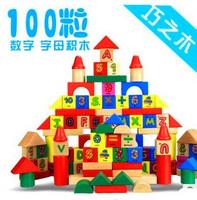 Wood 100 letter city blocks bottled child wooden educational toys