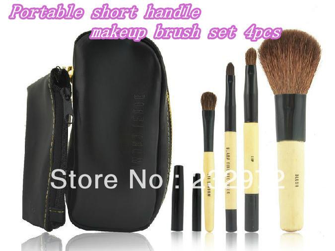 Portable Short Handle Makeup
