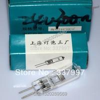 g6.35 Shanghai Factory grinder tungsten halogen bulb 24V 300W projector / slide projector / movie machine halogen bulbs