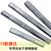 Volkswagen new 2013 jettas door sill strip car decoration new 13 jettas refires welcome pedal