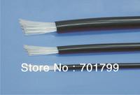 MEOF-7;7*0.75mm PMMA end light fiber,with black PVC covered;muti-string;7.0mm diameter