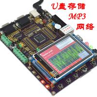 """FireBull STM32F103VET6(development board )+3.2""""TFT Module+JLINK V8 with MP3,Ethernet,USB Host"""